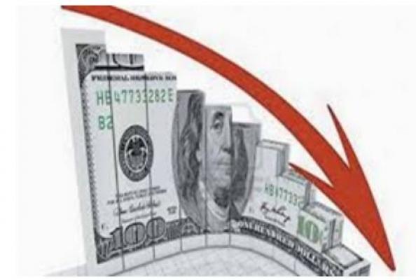 Dolardaki Düşük Umutları Arttırdı  Peki Dolar Kaç TL ?