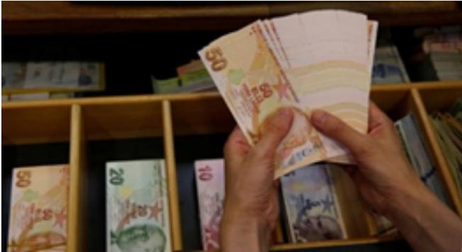 Binlerce Kişiye Faizsiz Kredi İmkânı