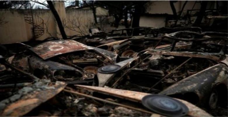 Yunanistan'daki Yangınla İlgili Bulgular Açıklandı