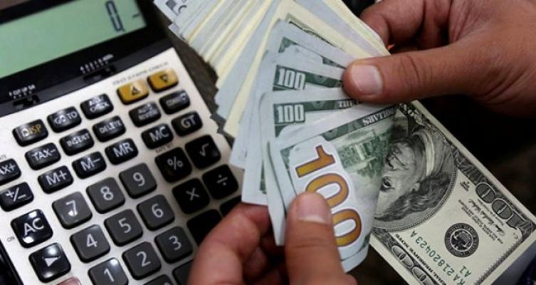 Ekonomide Yeni Cari Rekor