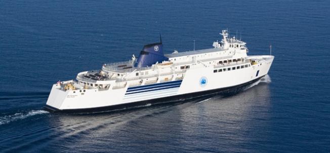 Ucuz Kıbrıs Feribot Bileti