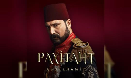 Payitaht Abdülhamid 134. Bölüm Fragmanı 15 Ocak 2021 Payitaht Abdülhamid 133. Bölüm Özeti