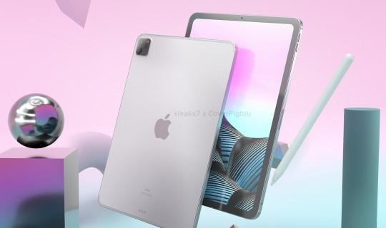 Apple İpad Pro 2021 Piyasaya Sürülüyor!