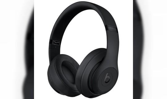 Beats Kulaklık Nedir?
