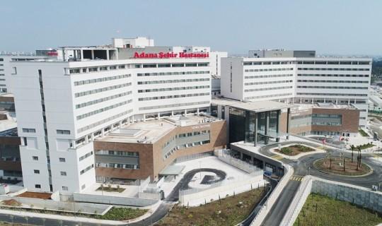 Adana Şehir Hastanesi Çocuk Sağlığı ve Hastalıkları Doktorları, Randevu Alma