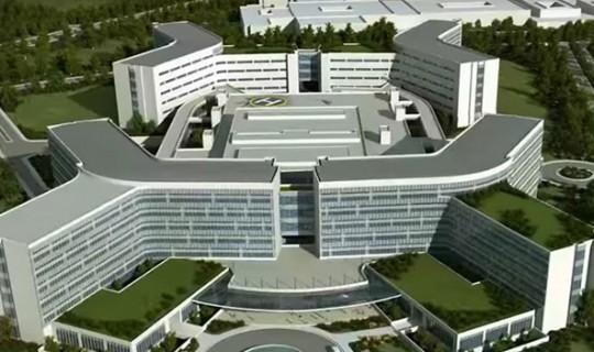 Trabzon Şehir Hastanesi Kalp Damar Doktorları Ve Randevu Alma
