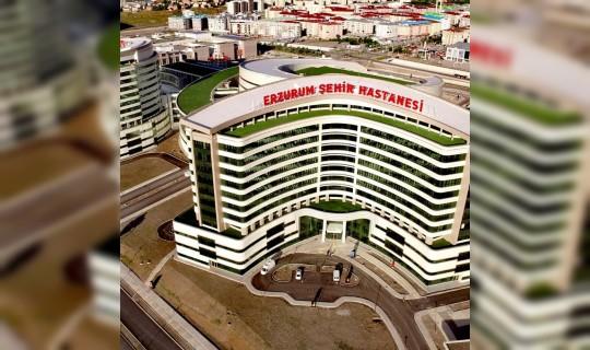 Erzurum Şehir Hastanesi Çocuk Doktorları ve Randevu Alma