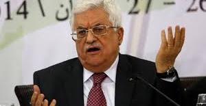 Filistin'den 'Metal Dedektör' Açıklaması