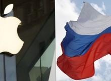 Rusya'dan ABD Şirketine Rekor Ceza