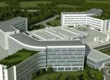 Trabzon Şehir Hastanesi Çocuk Sağlığı ve Hastalıkları Doktorları, Randevu Alma