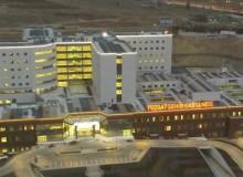Yozgat Şehir Hastanesi Çocuk Sağlığı ve Hastalıkları Doktorları, Randevu Alma