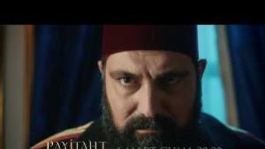 Payitaht Abdülhamit 76.Bölüm Fragmanı  Abdülhamit ile Roshschild Arasında Akıl Oyunları